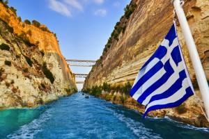 Fot: keytours.gr