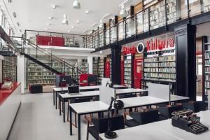biblioteka w rumi